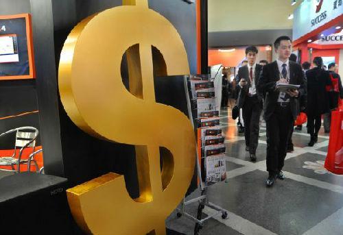 港媒:精英圈不好留 亚洲亿万富豪去年净资产大缩水