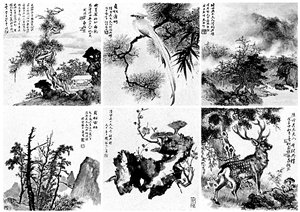 匡时推出夏拍 力荐中国书画