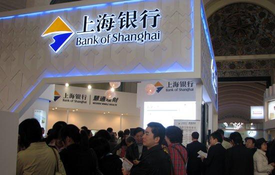 图文:上海理财博览会上海银行展台