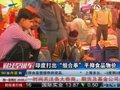 """视频:印度打出""""组合拳""""平抑食品物价"""