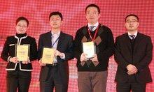 第三届中国最佳私募基金券商长期优胜奖