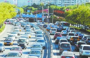 北京市将控制车用燃油总量 扩大差别化停车收费范围