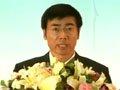 农行个人金融部副总经理印金强致辞