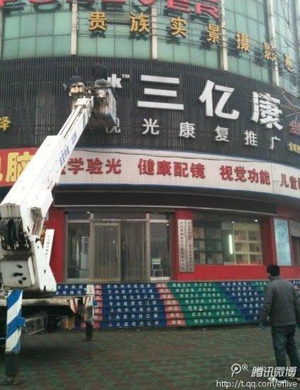 民政部:创意工程爱眼学生从未登记备案黑色中华名片设计图片