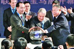 bauma China 2008 中联展区开幕仪式