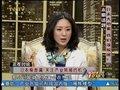 视频:《新财富非常道》日本大地震 我们该投啥