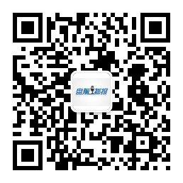 APEC接力G20为增长开药方 中国主导的概念被接收