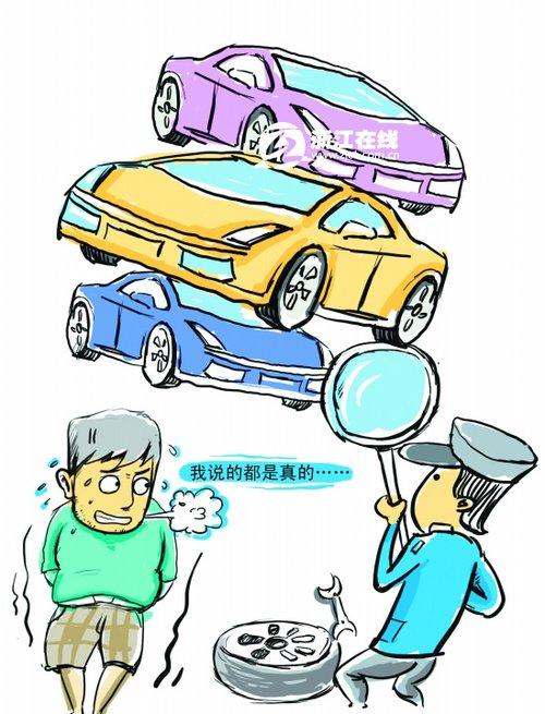 出交通事故后,保险公司需要什么单据才能报销医疗费.就... 法律快车