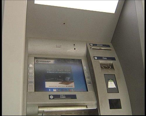 建行一ATM被装摄像头读卡器 储户钱款不翼而飞