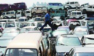 工信部研究制定汽车强制回收利用标准