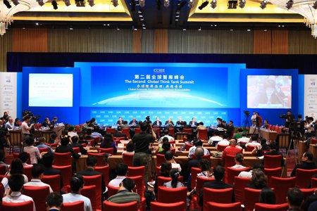 图文:主论坛全球经济治理共同责任现场