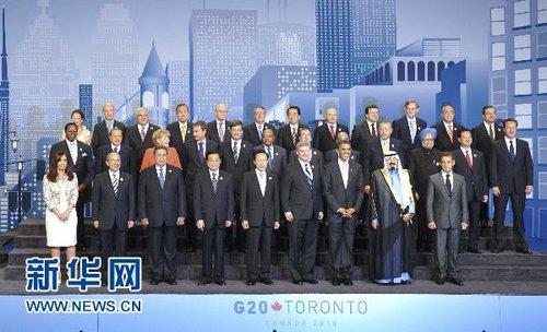 共识 行动记胡锦涛主席出席G20领导人第四次峰会