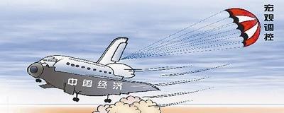 中国经济告别两位数增长 逐步进入减速阶段
