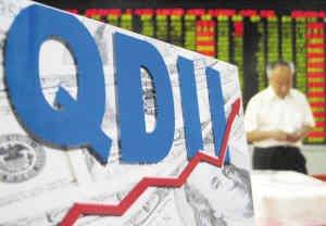 QDII发行量高于往年 基金出海再掀潮澜