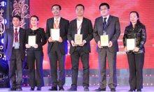 中国最优私募基金长期优胜奖(2009年―2010年)