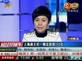 视频:上海市长称上海迪士尼一期总投资245亿
