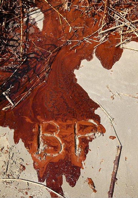 中石油收购BP有钱未必有机会