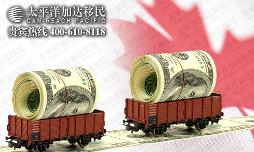 加拿大魁北克投资移民将重启 花钱买不到的福利