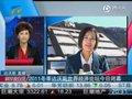 视频:2011冬季达沃斯世界经济论坛今日闭幕