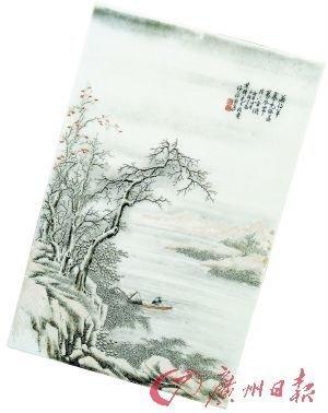 大雪山钢笔手绘