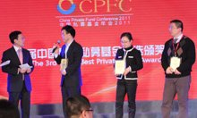 """中国最佳私募基金""""长期优胜奖(券商管理人类)"""