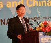 国家创新与发展战略研究会常务副会长吴建民