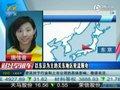 视频:日本以东京为主的关东地区轮流限电