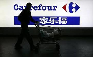 家乐福在华遭遇信任危机_腾讯财经_腾讯网 - 有领无袖 - 有领无袖的行宫