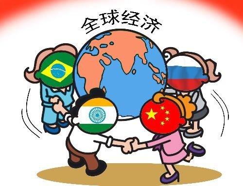 高盛:今明两年世界经济增长率均将达到4.8%_