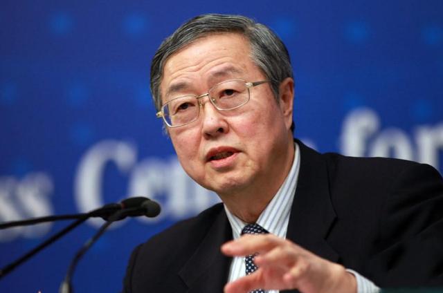 周小川在国外最新演讲全文:为什么中国企业会有这么高的杠杆率?