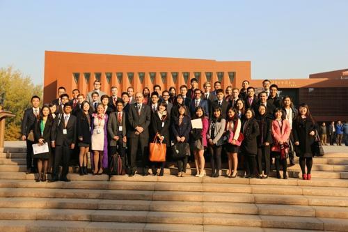 2014年APEC青年周活动在京开幕