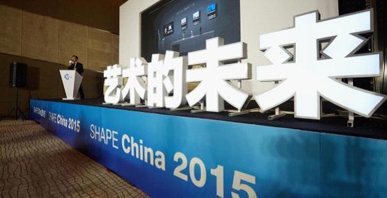 """达沃斯论坛的中国艺术:今日美术馆""""未来馆""""概念"""
