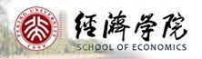 北京大学中国信用研究中心