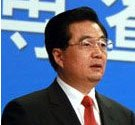 时任国家主席胡锦涛
