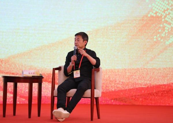 毛大庆:新时代海归的责任与使命