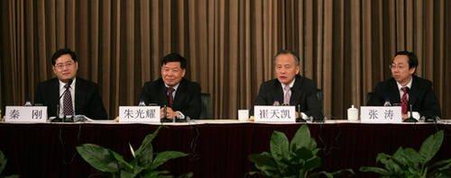 外交部就胡锦涛访加并出席G20峰会举行媒体吹风会