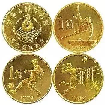 5元硬币即将发行!快来看看长啥样
