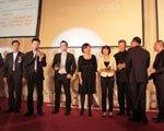 中国艾菲奖日用品类金奖颁奖