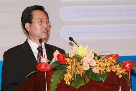 图文:中国电力企业联合会秘书长王志轩