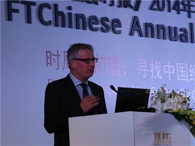 英国金融时报副主编:中国要创造成功的品牌
