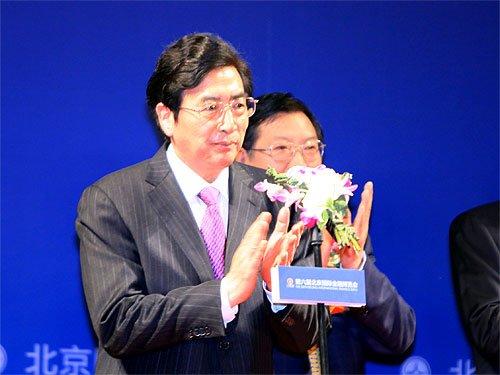 图文:北京市市长郭金龙宣布金博会开幕