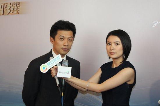 图文:保利协鑫首席财务官周天白
