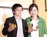 中国艾菲奖最佳创意奖获奖者