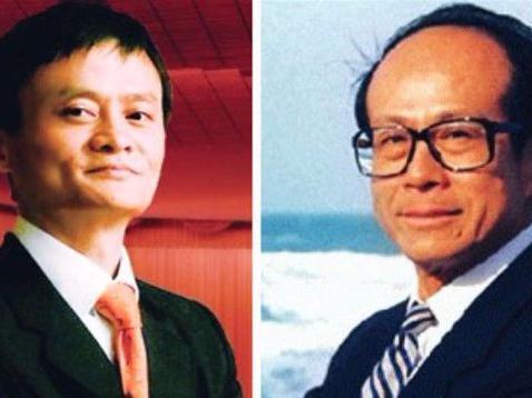 马云和李嘉诚对决楼市未来,你相信谁?