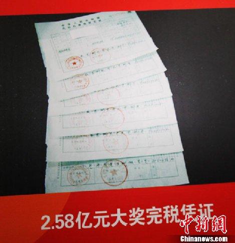 盘点中国彩票巨奖得主前十名:状元中奖3.599亿元