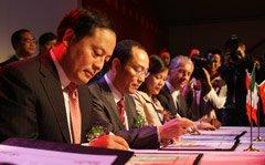 2008年中联重科--CIFA交割签约仪式