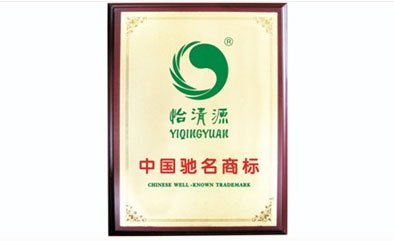 中国黑茶第一个驰名商标—怡清源