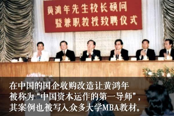 起底万科新买家中策集团 当年惊天动地的中国大交易