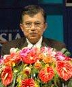 印度尼西亚副总统