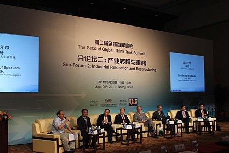 图文:分论坛二产业转移与重构
